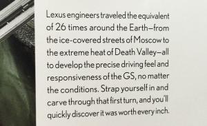 lexus_brochure_paragraph