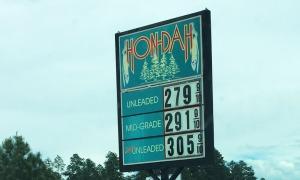hondah_gas