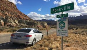 rockville_entry