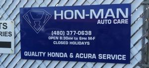 honman
