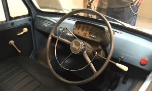 t360_interior